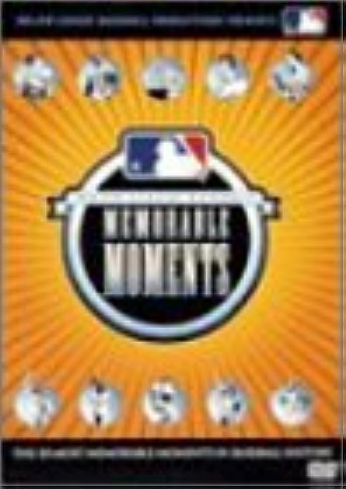 タイプ不適当上院議員MAJOR LEAGUE BASEBALL 球史に輝く名場面30選 [DVD]