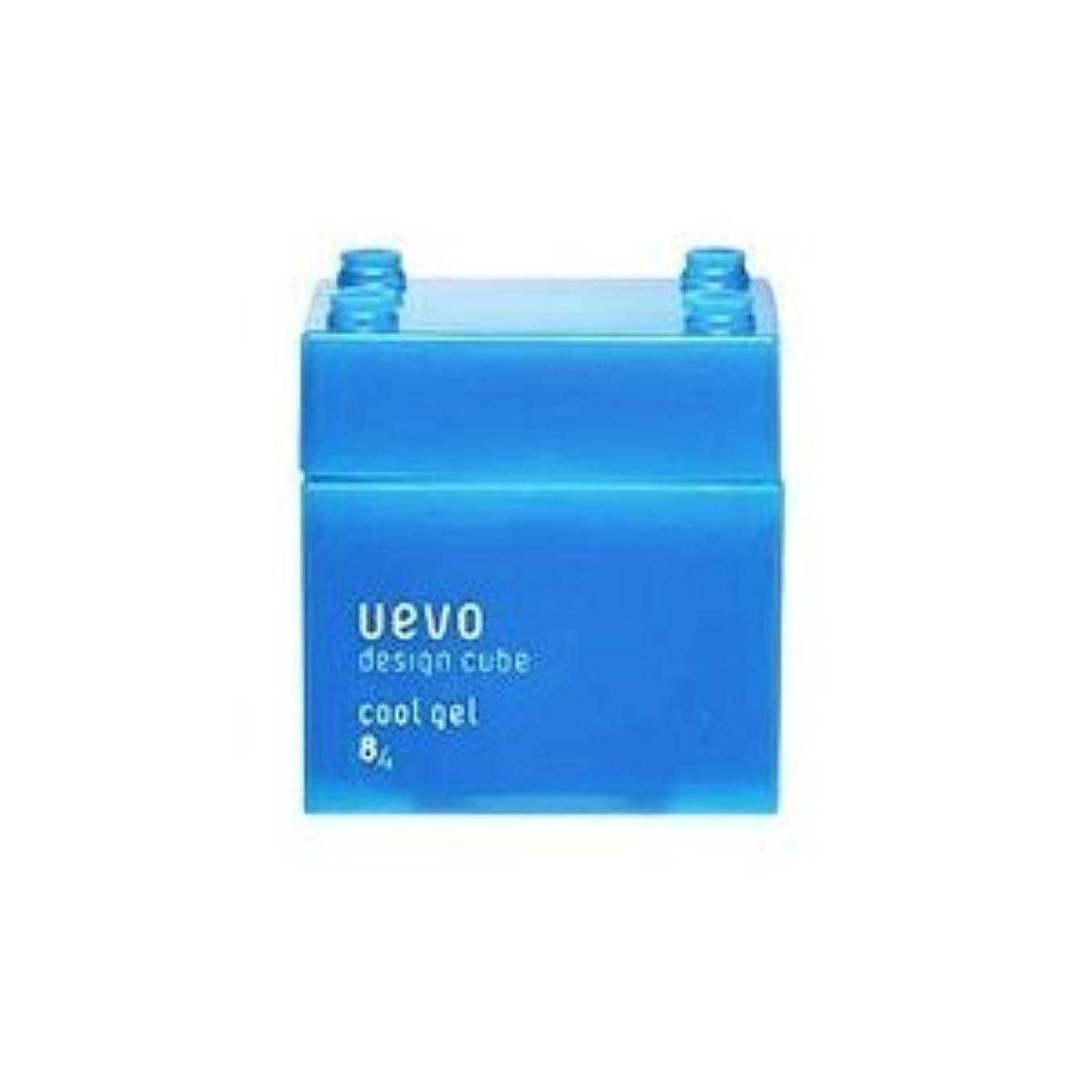 フットボールユーモラス親愛な【X3個セット】 デミ ウェーボ デザインキューブ クールジェル 80g cool gel DEMI uevo design cube