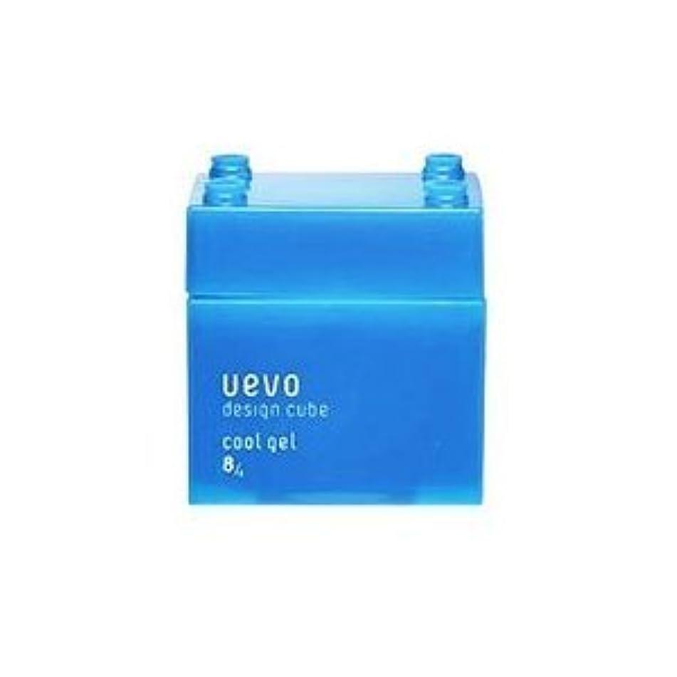徒歩でバンジョー岩【X3個セット】 デミ ウェーボ デザインキューブ クールジェル 80g cool gel DEMI uevo design cube