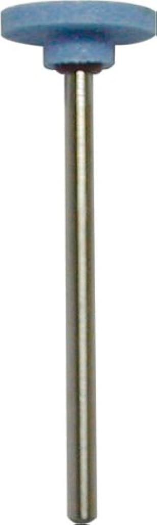 一般的に登山家シロナガスクジラSunFlex ミニルーター専用 軸付砥石 金属用 H-220