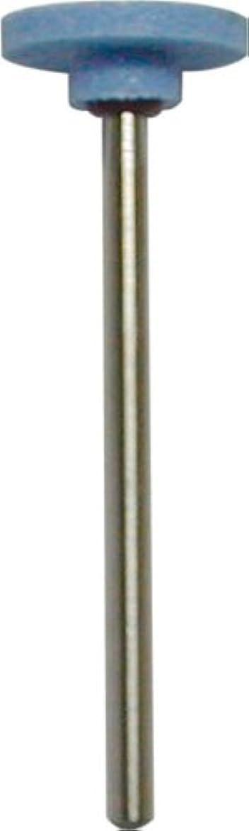 約束する通り抜ける少年SunFlex ミニルーター専用 軸付砥石 金属用 H-220