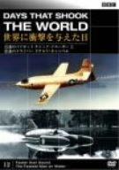 BBC 世界に衝撃を与えた日-12-~音速のパイロット チャック・イエーガーと悲運のドライバー ドナルド・キャンベル~ [DVD]