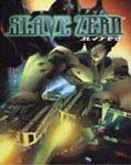 SLAVE ZERO 日本語吹替版