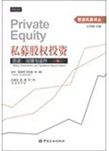 Private Equity History. Governance and Operations(Chinese Edition)