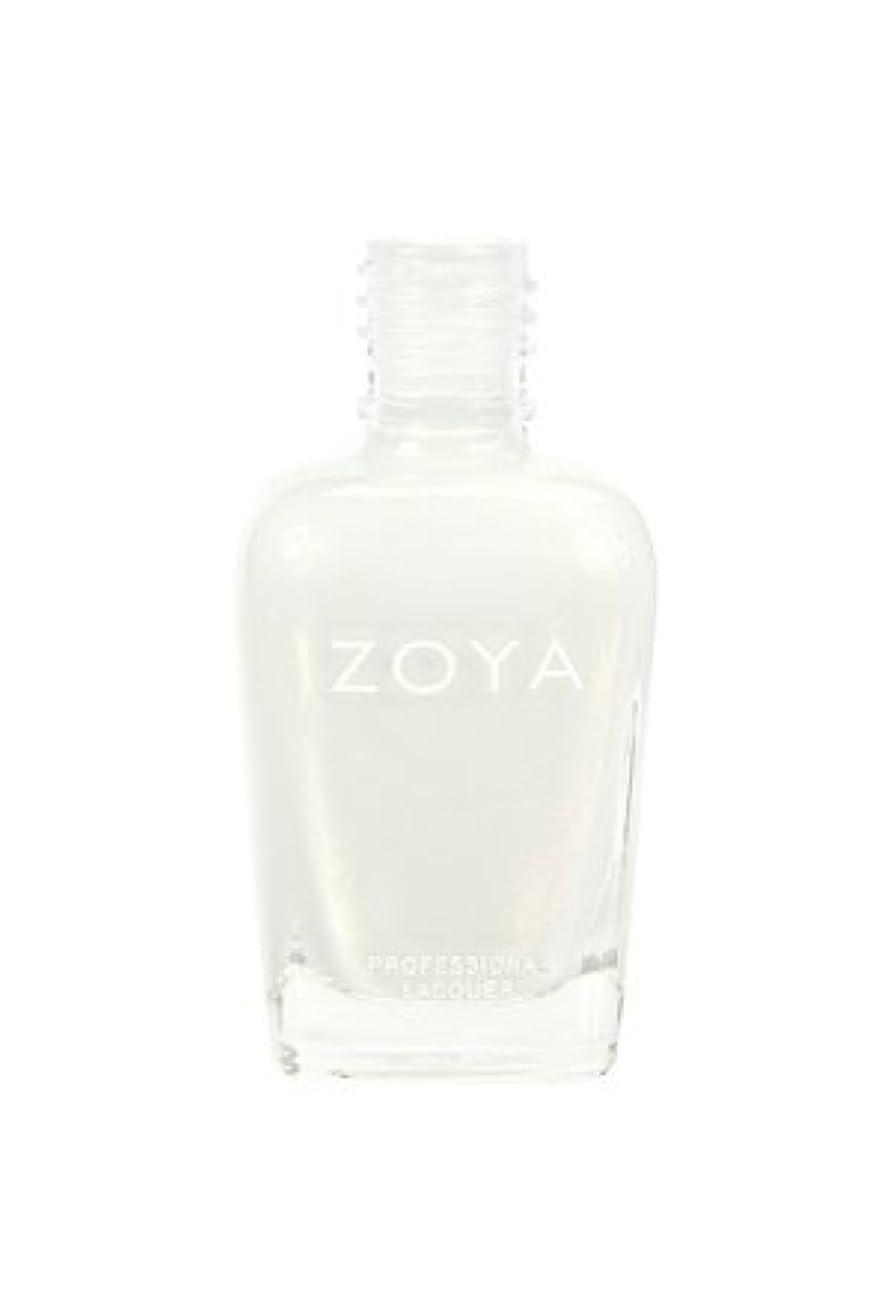 グラフ検証大量[Zoya] ZP485 ギネッサ [Ooh-La-La Collection][並行輸入品][海外直送品]
