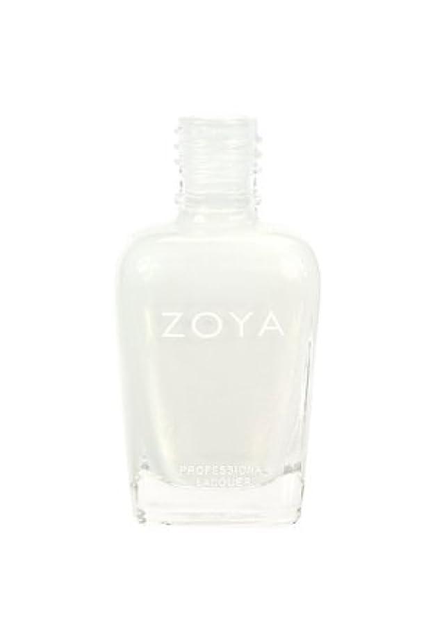 最後の食用最後の[Zoya] ZP485 ギネッサ [Ooh-La-La Collection][並行輸入品][海外直送品]