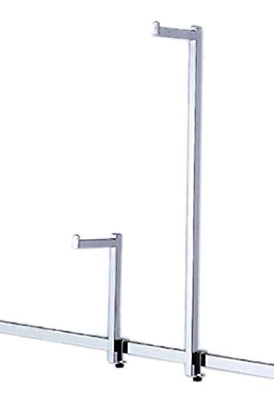 彼女策定する鳴り響くアズワン アップフック 片面用L10cm H60cm/61-7183-07