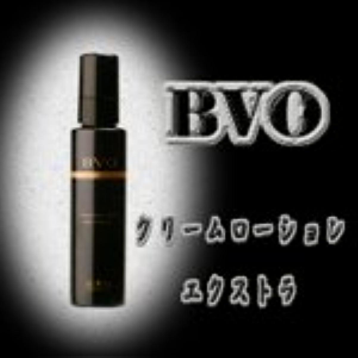 親愛な彫るふりをするBVO ビィヴォ クリームローション.エクストラ 120g
