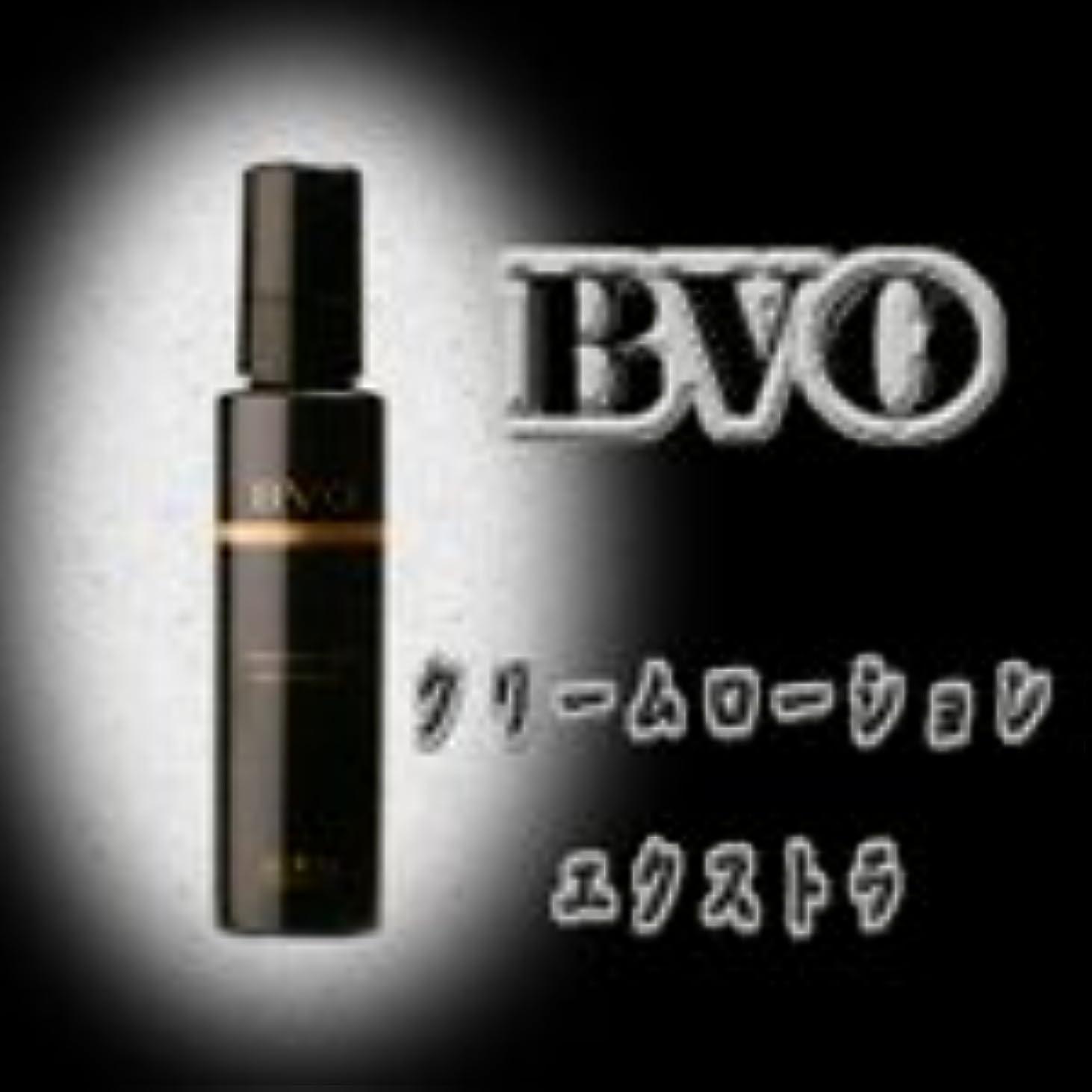 船尾賛美歌拡散するBVO ビィヴォ クリームローション.エクストラ 120g