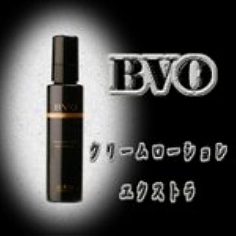 富豪社交的晴れBVO ビィヴォ クリームローション.エクストラ 120g