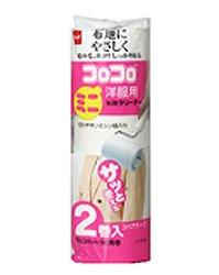 【ニトムズ】コロコロ ミニ 洋服用(C0020) スペアテープ 2巻入 ×5個セット
