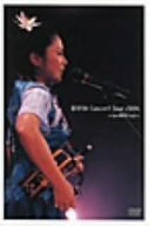 夏川りみ ConcertTour 2004 ∞ un RIMI ted ∞ [DVD]