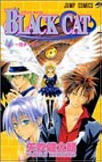 BLACK CAT 4 (ジャンプコミックス)