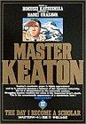 MASTERキートン (17) (ビッグコミックス)