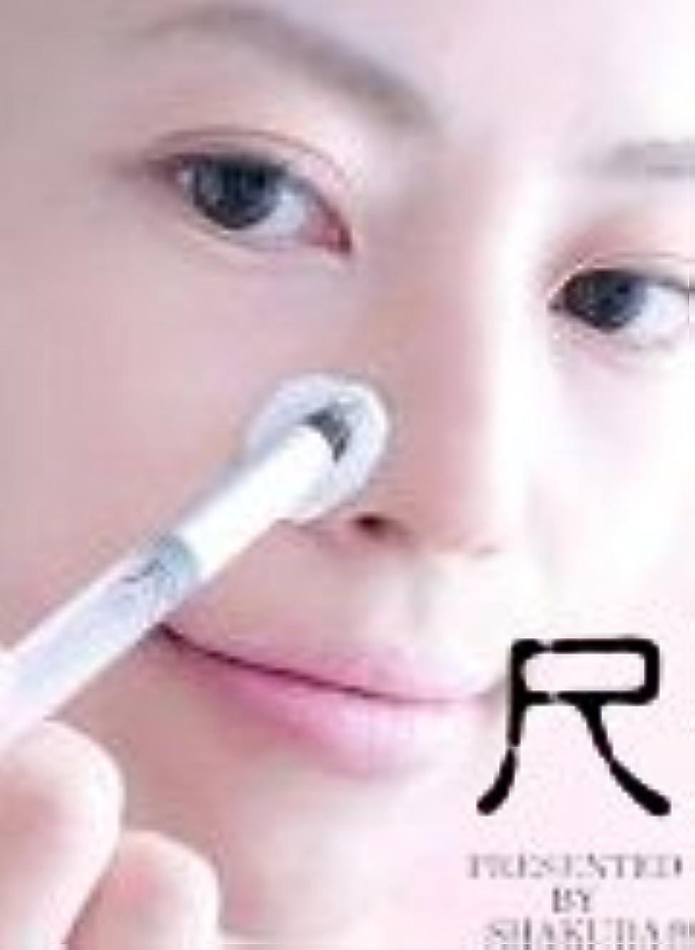 盲信順応性爪「尺」小鼻専用洗顔ブラシ ピンク