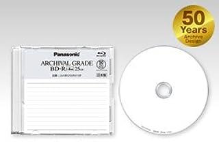 安心の日本製(パナソニック製)アーカイブグレード BD-R 25GB 50年アーカイブ 5mmPケース入り 10枚セット 型番 LM-BR25MW10P