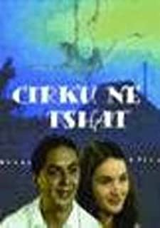 ALBANIA COMEDY MOVIE DVD - CIRKU NE FSHAT - FILM KOMEDI SHQIP