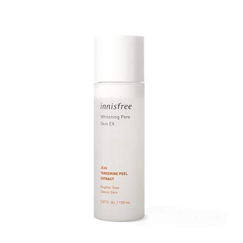 不完全次モジュール[イニスフリー.INNISFREE]ホワイトニングポアスキンEX150mL(2019年アップグレード)/ Whitening Pore Skin