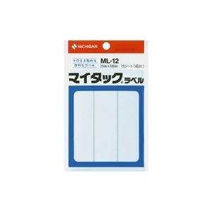 (業務用200セット) ニチバン ラベルシール/マイタック ラベル 【白無地/一般】 ML-12 ds-1740086