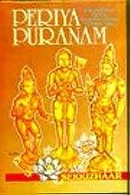 Periya Puranam - A Tamil Devotional Classic