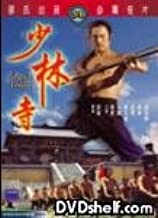 Best the shaolin temple full movie Reviews