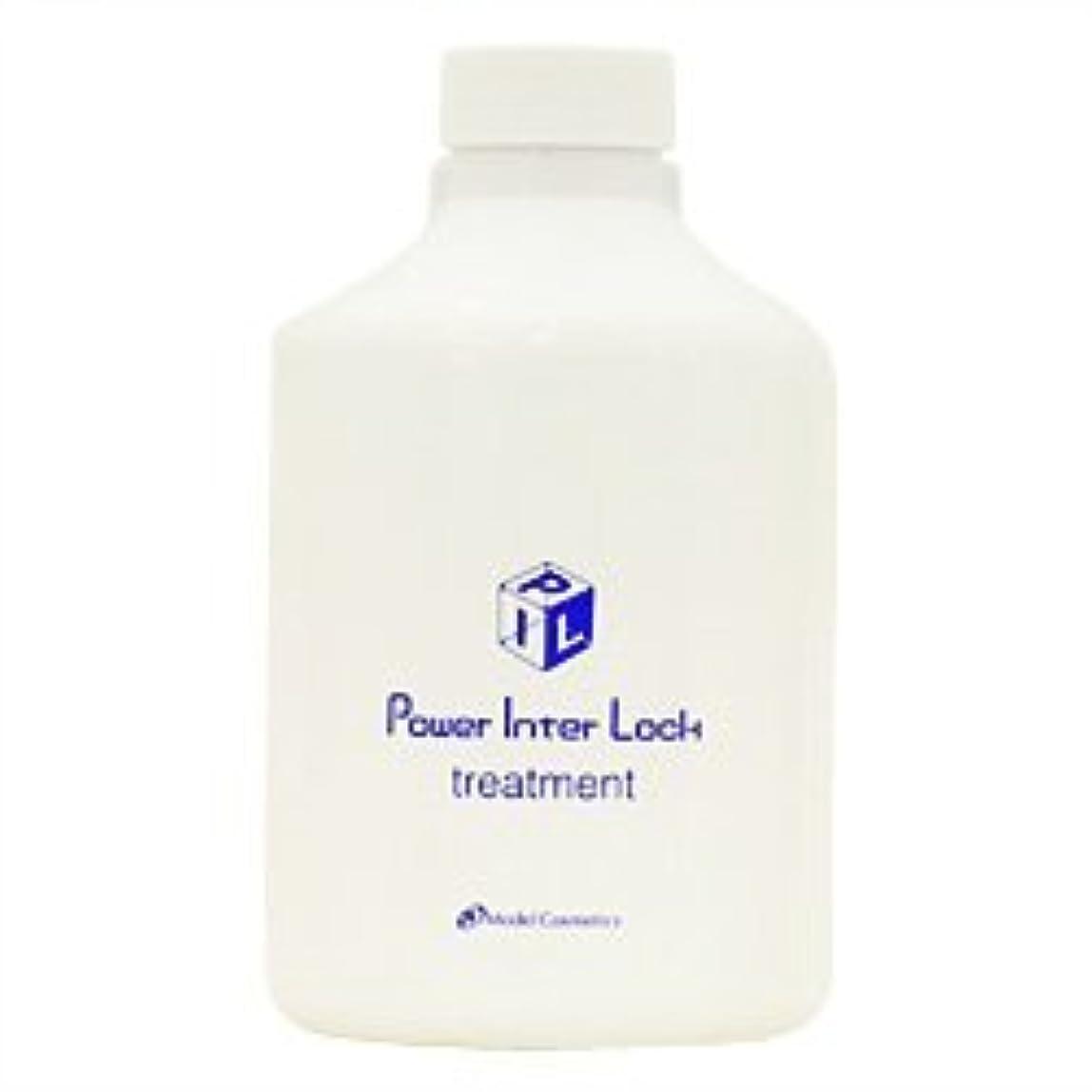 食器棚上流の永遠の香栄化学 パワーインターロックPT(パワートリートメント)550g