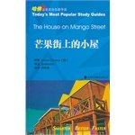 Today's Most Popular Study Guides:The House on Mango Street(Chinese and English)