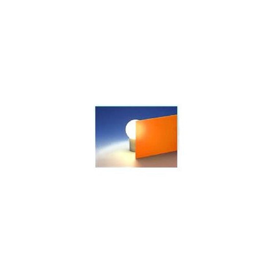 アラブパーツ機械アクリサンデー アクリサンデー板(アクリル板) オレンジマダー 550×650 2ミリ (257 M 2)