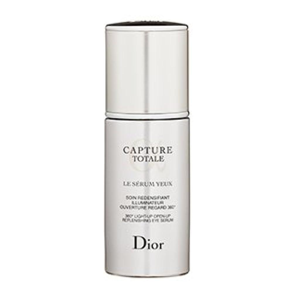 マイクロフォン対称クッションディオール(Dior) カプチュール トータル アイ セラム [並行輸入品]