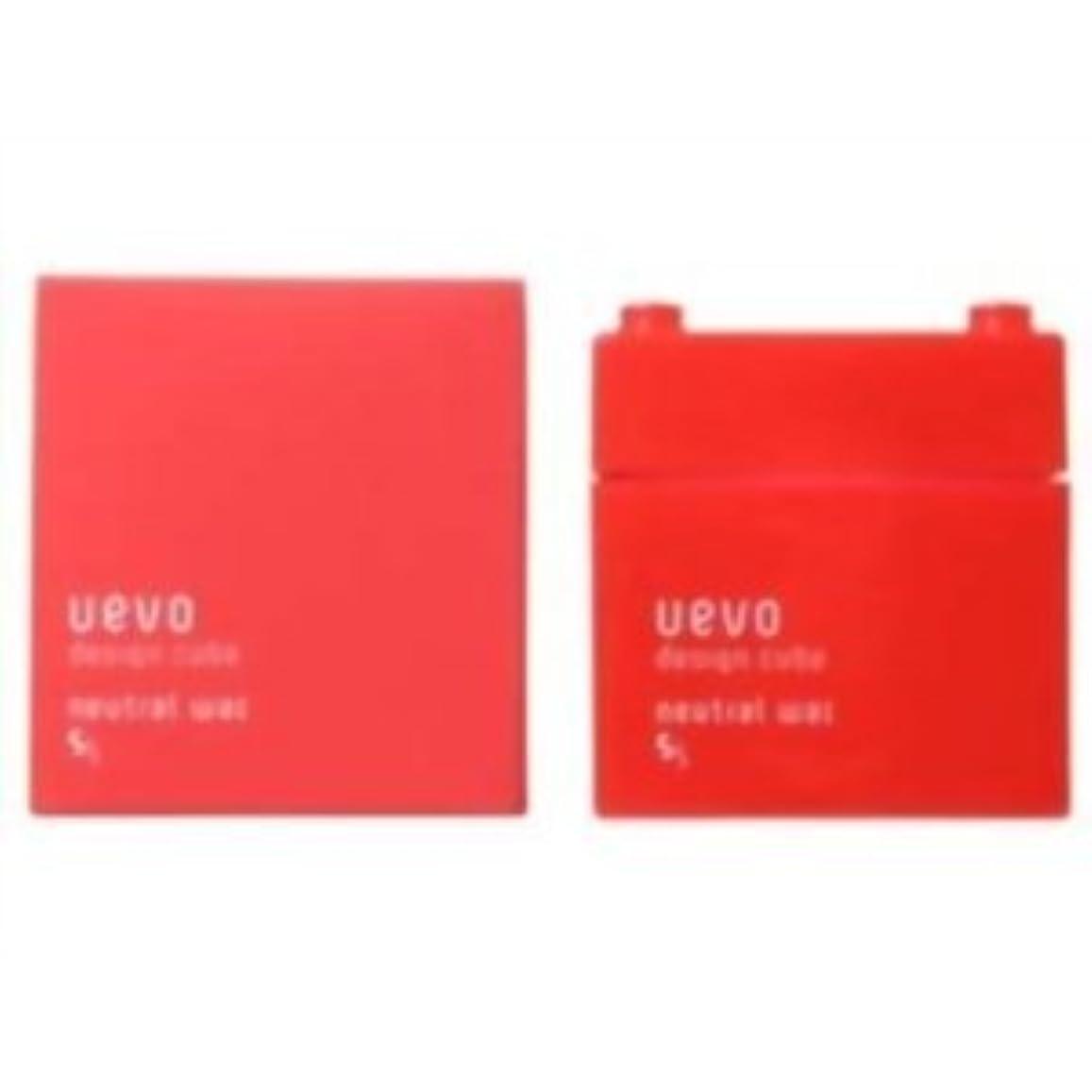水を飲む過敏な等【X3個セット】 デミ ウェーボ デザインキューブ ニュートラルワックス 80g neutral wax DEMI uevo design cube