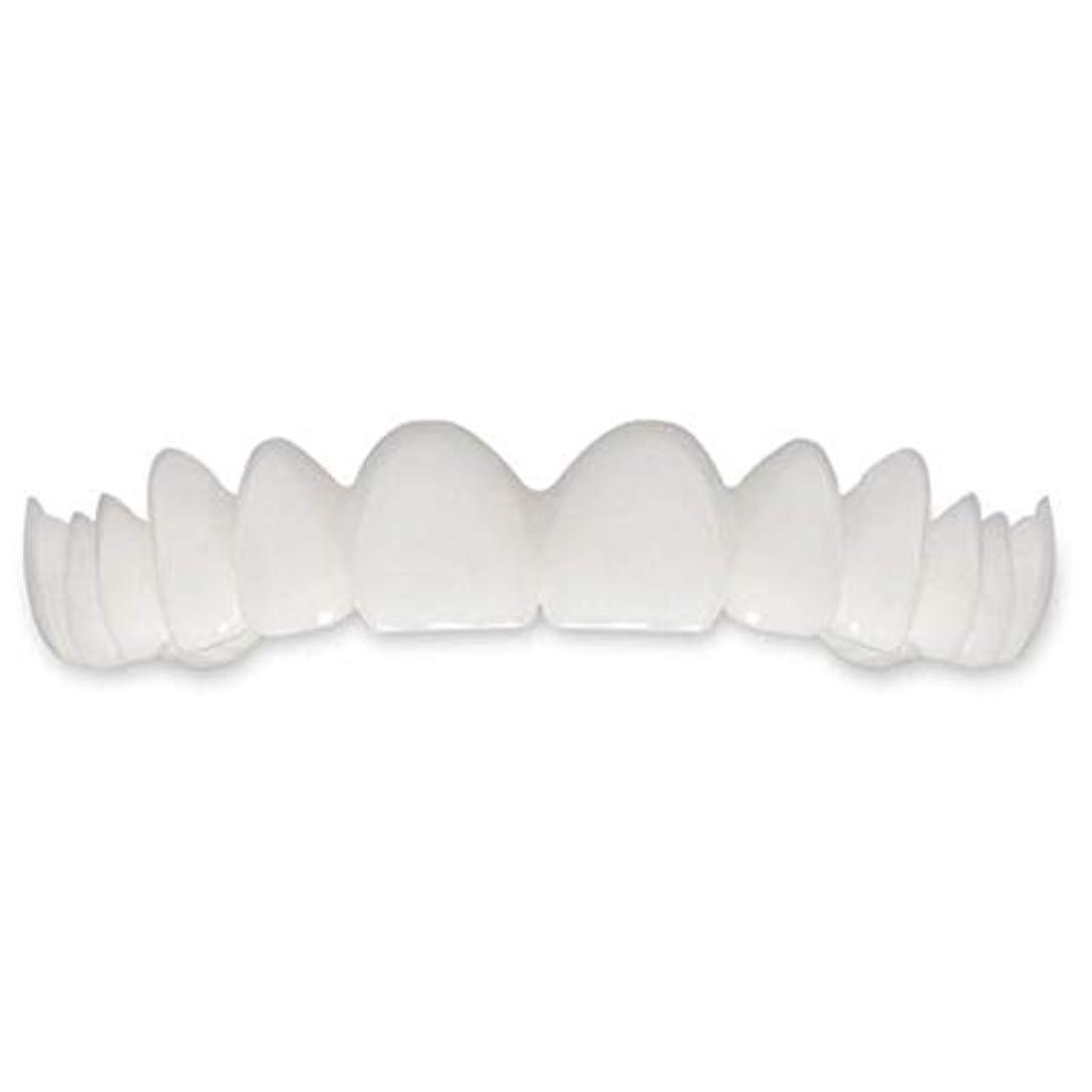 レース操縦する牧師笑顔の偽歯カバーを白くする歯の瞬間の完璧な笑顔フレックス歯 - ホワイト