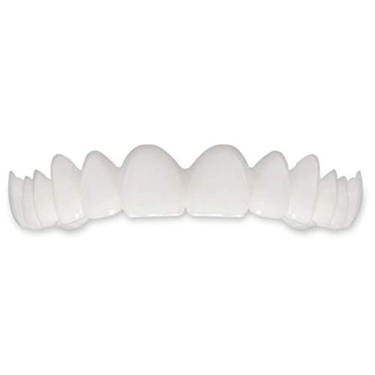 言語学法律明らかに笑顔の偽歯カバーを白くする歯の瞬間の完璧な笑顔フレックス歯 - ホワイト
