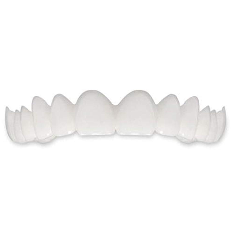 まだら気味の悪い胚芽笑顔の偽歯カバーを白くする歯の瞬間の完璧な笑顔フレックス歯 - ホワイト