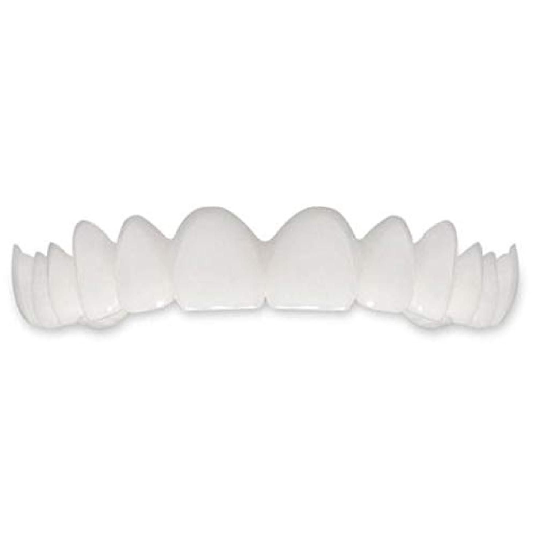 平均とんでもない生じる笑顔の偽歯カバーを白くする歯の瞬間の完璧な笑顔フレックス歯 - ホワイト