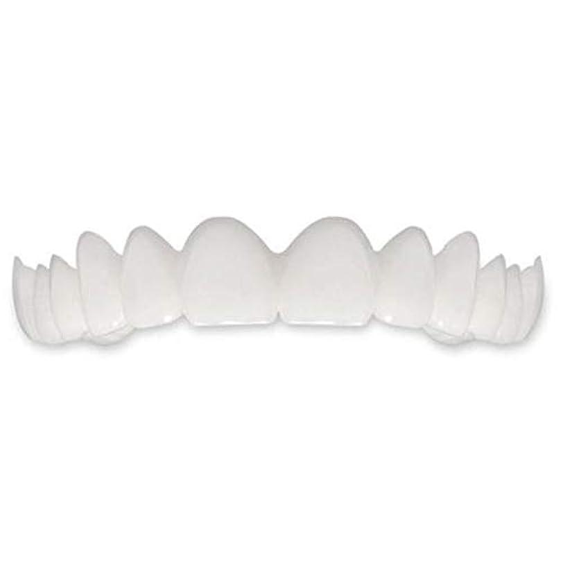 解放する慎重返済笑顔の偽歯カバーを白くする歯の瞬間の完璧な笑顔フレックス歯 - ホワイト
