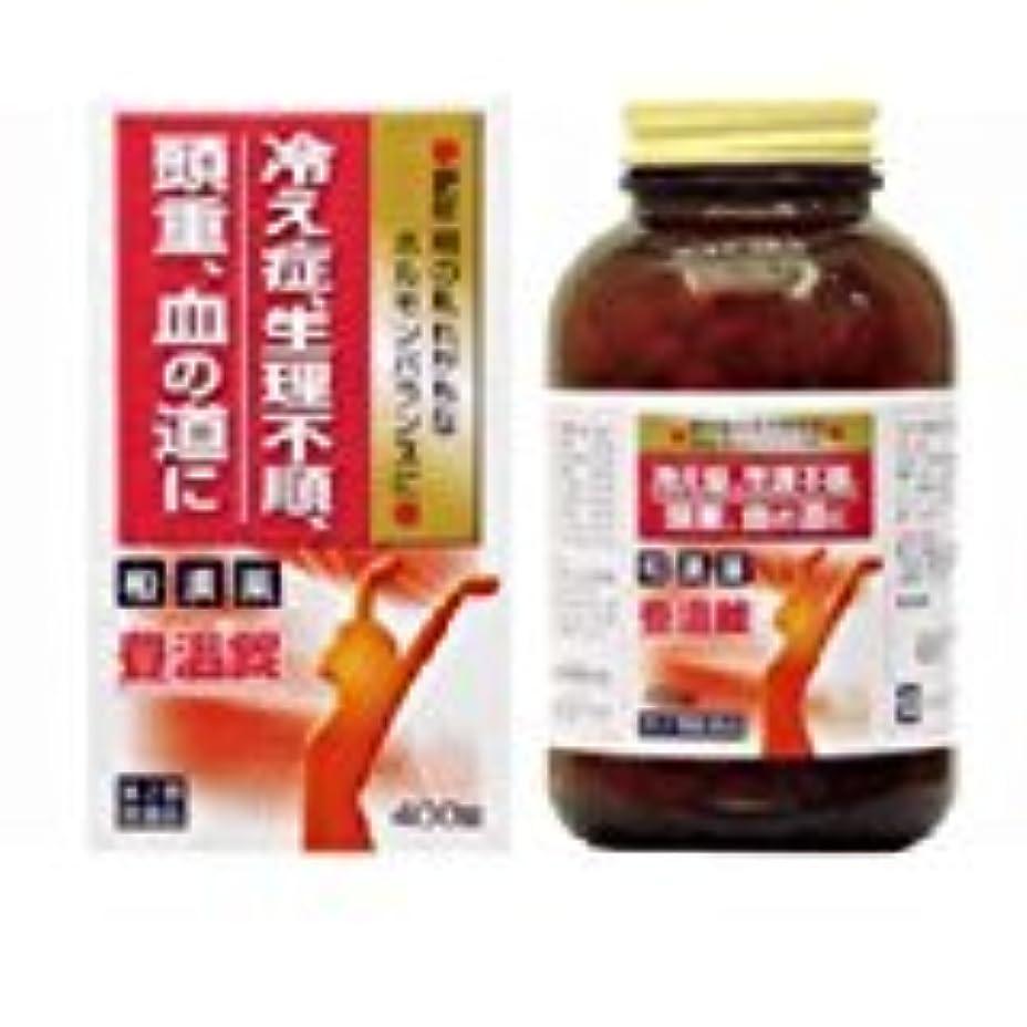 ルーチン誇張農学【第3類医薬品】オオクサ豊温錠 400錠 ×2