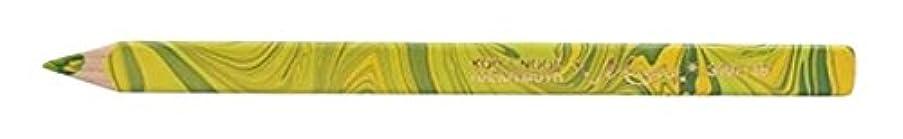 KOH-I-NOOR Single Magic Pencil, Light Green