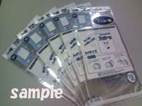【ブッカー君】A4サイズ 透明ブックカバー5pack(1pack:10枚入り)