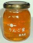 花九曜印 長野県産はちみつ「りんご蜜」125g