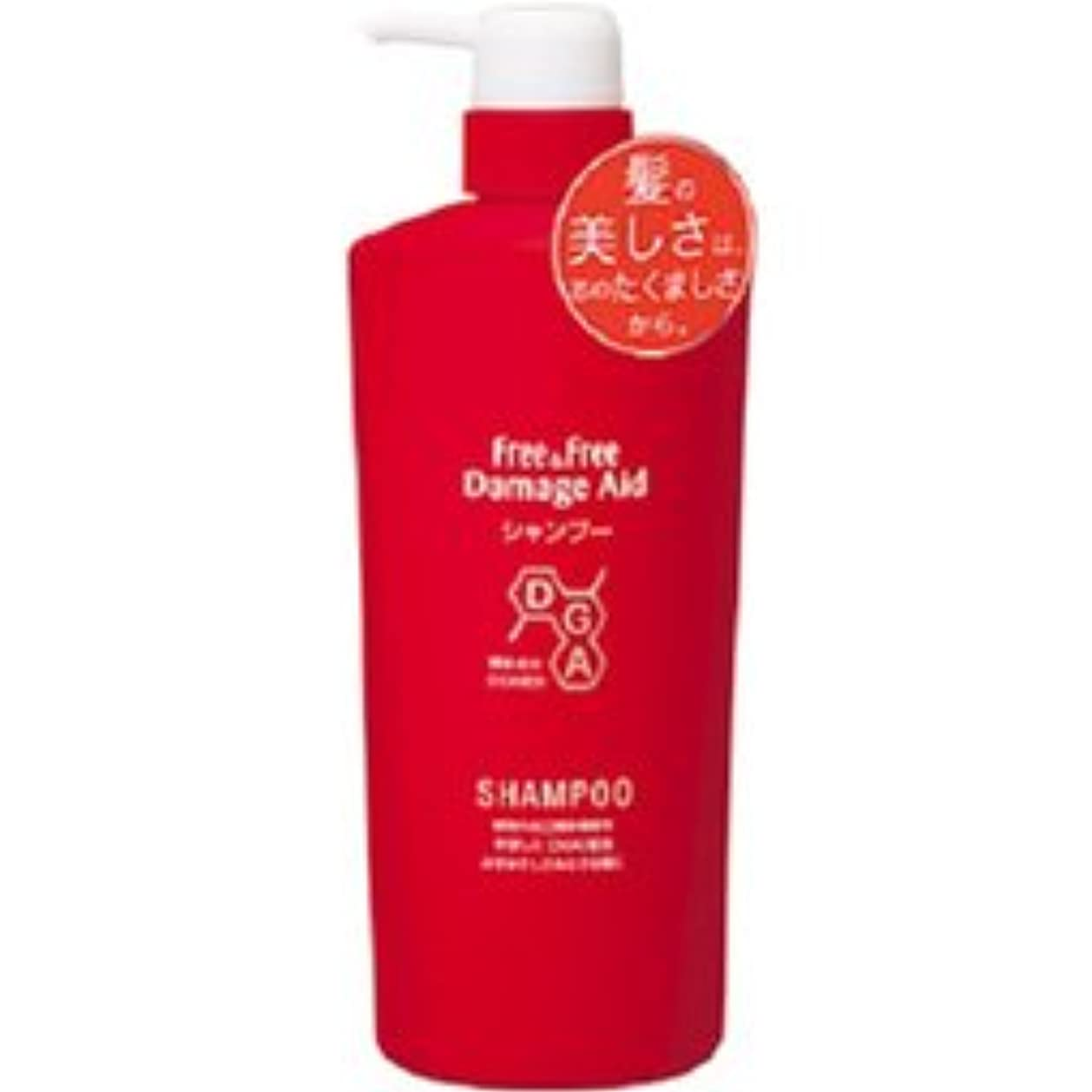 時間厳守湿った人質【ライオン】F&Fダメージエイド シャンプー ポンプ ライオン株式会社
