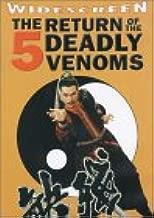 venom 1981 dvd