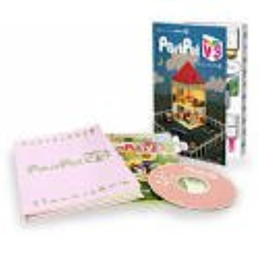 ピースプラットフォームリストPostPet V3 Macintosh版