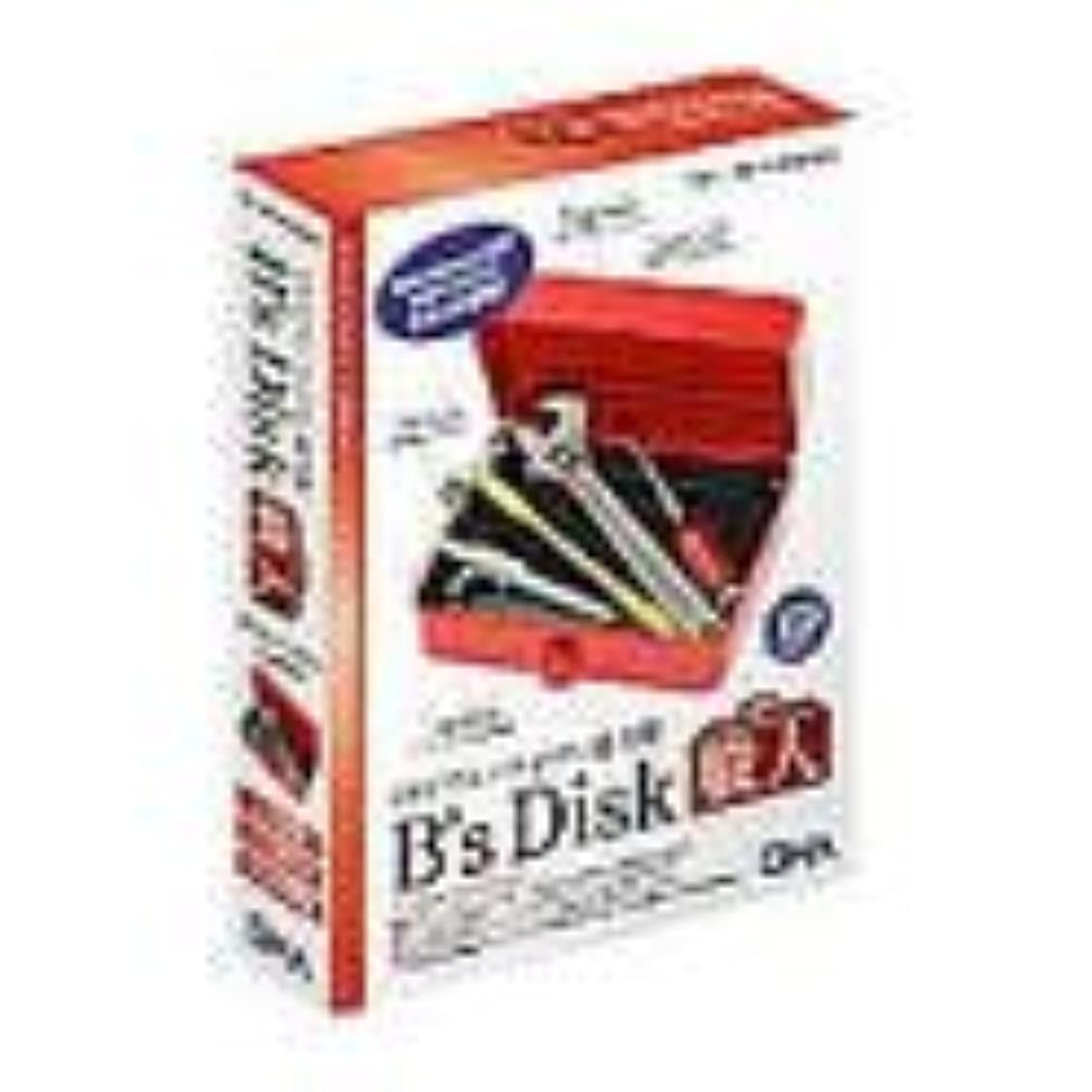 しおれた面カップルB's DISK 職人 Windows版
