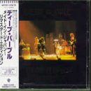 Made in Japan (Remastered Edition) (US Import)