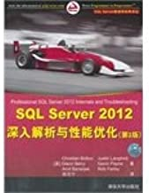 Professional SQL Server 2012 Internals and Troubleshooting(Chinese Edition)