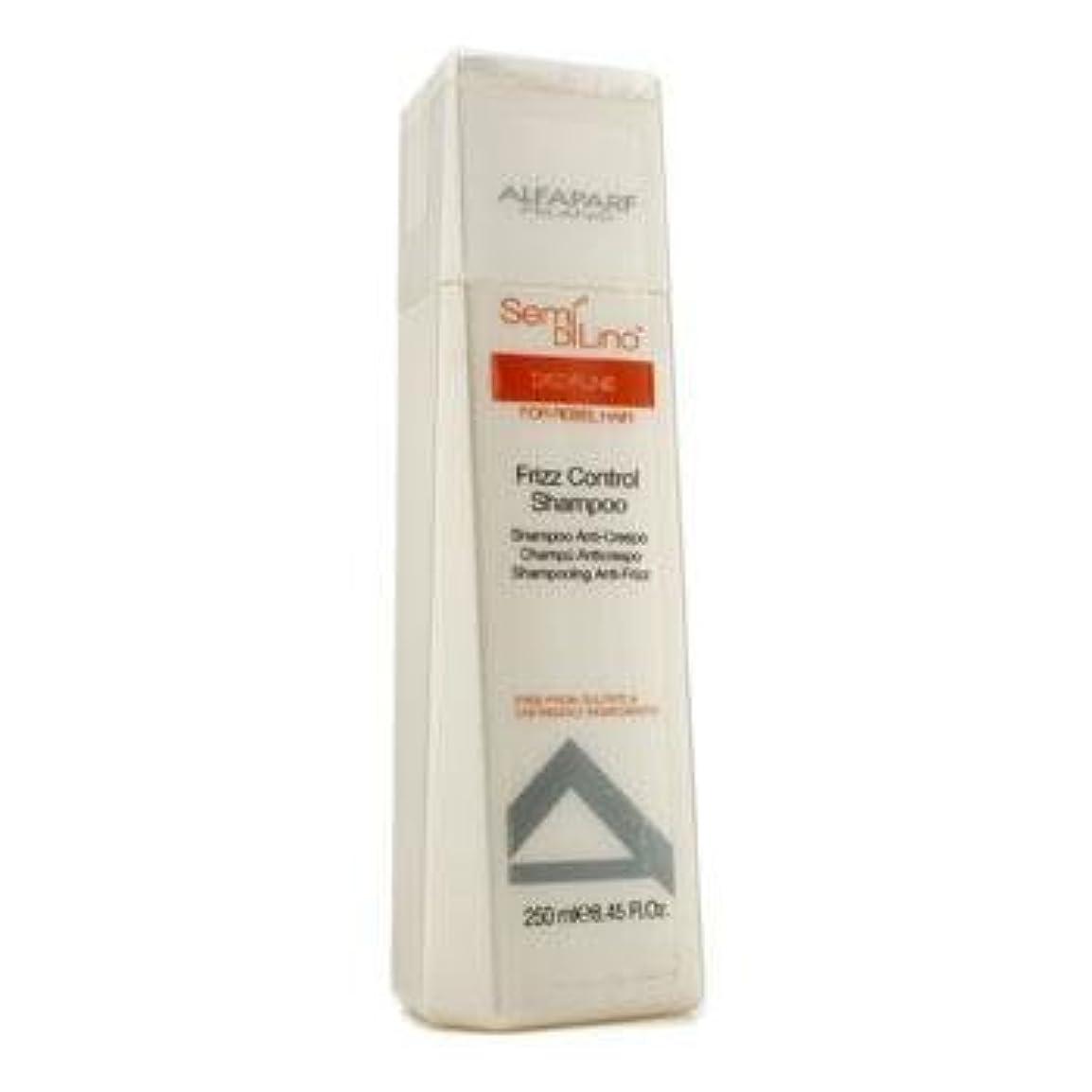 乗算デザートリーAlfaParf Semi Di Lino Discipline Frizz Control Shampoo (For Rebel Hair) - 250ml/8.45oz by Alfaparf [並行輸入品]