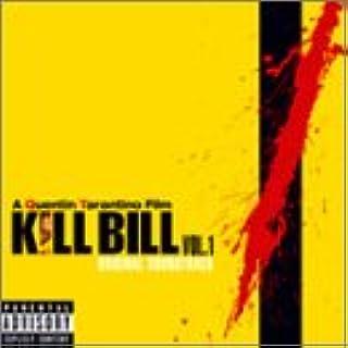 キル・ビル Vol.1
