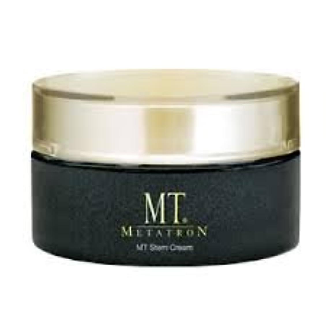 ペルセウス鮮やかな傑出したMTメタトロン ステムクリーム<保湿クリーム> 30g