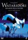 WATARIDORI~もうひとつの物語~ コレクターズ・エディション [DVD]