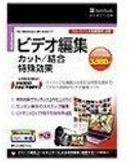 SoftBank SELECTION VideoFactory